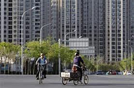 Азийн эдийн засаг буурсныг ДБ анхааруулав