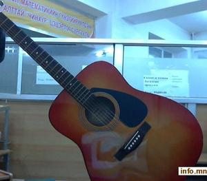 Medee Medeelel Uls Tөr Facebook Top 20 Medee Yamaha Acoustic Guitar Zarna