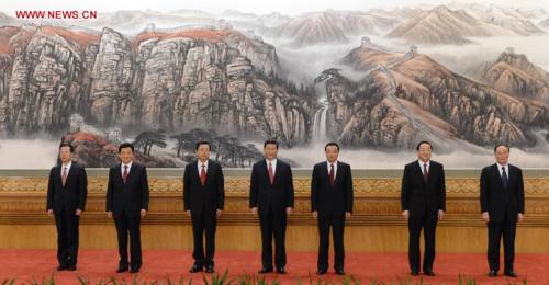 Хятадын удирдагчдын нэрс тодорлоо
