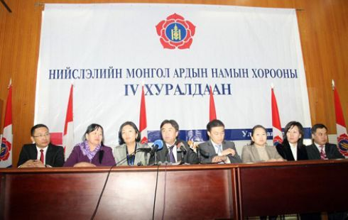 Нийслэлийн ИТХ-ын сонгуульд МАН-аас нэр дэвшигчид
