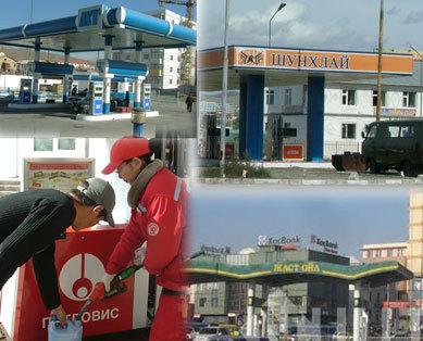 Нефть импортлогчид Монголын төрөөс хүчтэй