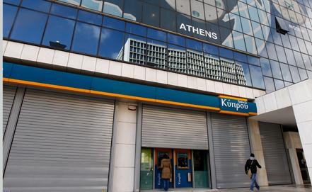 Киприйн банкууд 28-ыг хүртэл ажиллахгүй