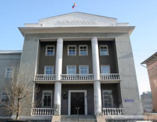 Монголбанк 12 сая ам.доллар нийлүүлжээ