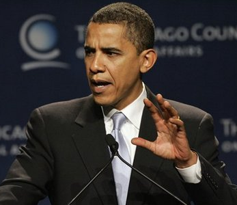Барак Обама улс орынхоо талаар илтгэл тавив