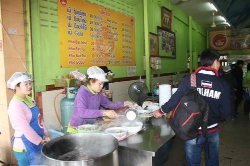 Лаос улсад юуг идэж болох болон юуг идэж болохгүй вэ