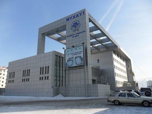 Монгол, Австрийн бизнес уулзалт болно
