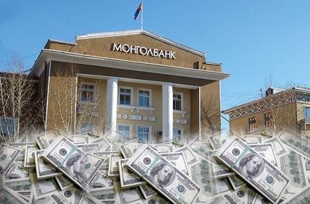 Ам.доллараа хянаж чадахгүй байгаа Монголбанк ард иргэдээс уучлал гуй