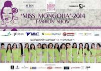 """Miss Mongolia-2014""-ийн бикини шоу болно"