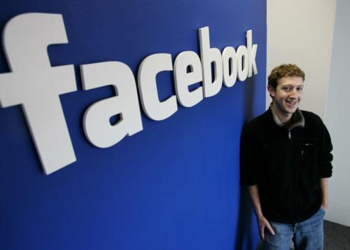 Марк Цукерберг 75 сая доллар хандивлажээ