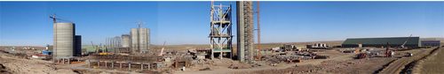 Монгол цемент