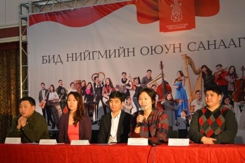 """Улсын Филармони """"Хөгжмийн боловсролын хөтөлбөр"""" хэрэгжүүлнэ"""
