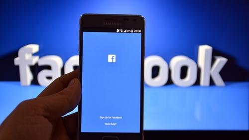 Фэйсбүүкд ийм шинэ өөрчлөлт бий болно
