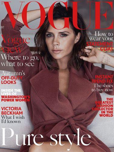 """Виктория Бекхэм """"Vogue"""" сэтгүүлийг чимэв"""