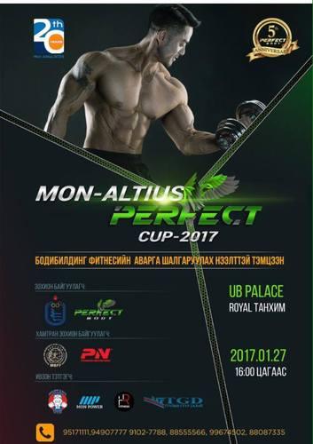 """Perfect cup-2017"" боди билдинг, фитнесийн  тэмцээн болно"