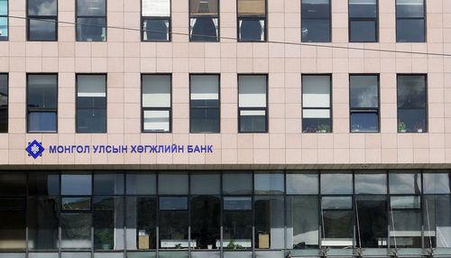 Ажлын хэсэг Хөгжлийн банкны 1.3 их наяд төгрөгийн асуудлыг шийдвэрлэх үү