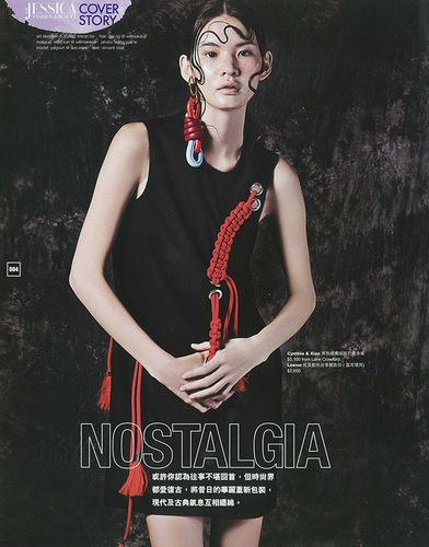 """Б.Ялгуун """"IMG Models"""" агентлагтай хамтарна"""