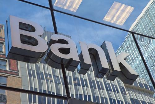 Хөрөнгө оруулалтын банк Хөгжлийн банкны хоёр дахь хувилбар уу