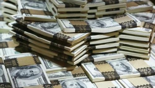 Монголбанк 48,8 сая ам.доллар худалдан авлаа