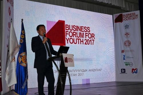 Бизнес эрхлэгч залуучуудын анхдугаар чуулган боллоо