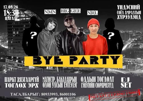 """""""Bye party"""" өдөрлөг зохион байгуулна"""