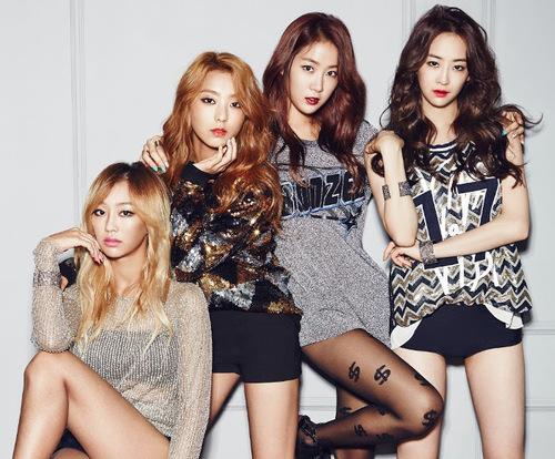 """Солонгосын алдарт охидын хамтлаг """"Sistar"""" тарлаа"""