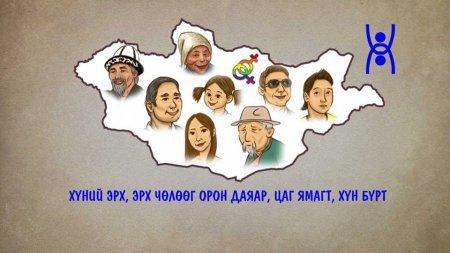 """""""Монгол Улсад мэргэжлийн, иргэн төвтэй төрийн албыг төлөвшүүлэх нь"""" төслийн хүрээнд туршлага судалж байна"""