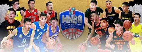 MNBA 21 аймгийн Үндэсний лигийн шинэ улиралд 12 баг оролцоно