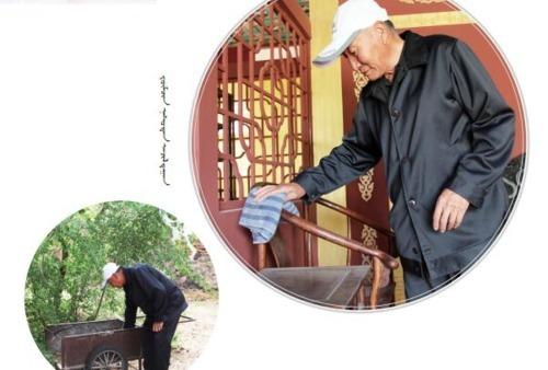 300 жилийн хөгшин хайлаас болон 71 настай өвгөн шууданч