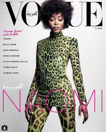 "Наоми Кэмбелл ""Vogue Arabia"" сэтгүүлийг чимлээ"