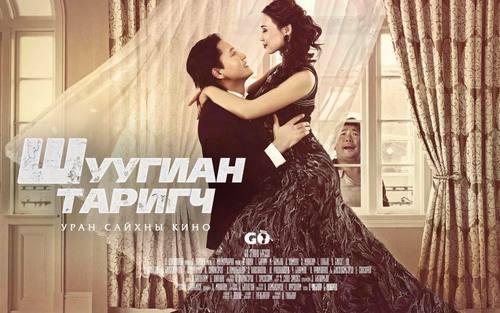 """""""Зогсошгүй"""" бүжигчин - МУСТА М.Бямбаа"""