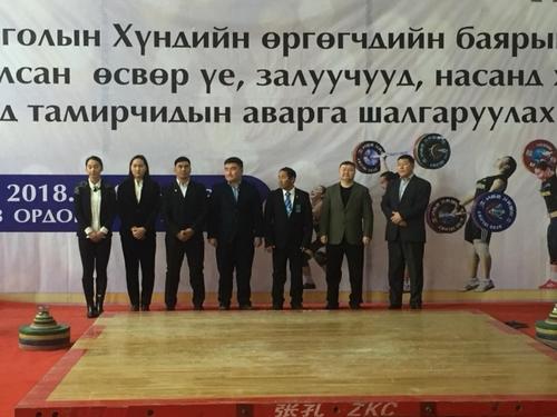 """""""Монголын хүндийн өргөгчдийн баярын өдөр""""-т зориулсан тэмцээн боллоо"""