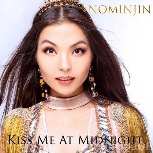 """К.Номинжин """"Kiss Me At Midnight"""" дууныхаа клипийг энэ сард үзэгчдэд хүргэнэ"""