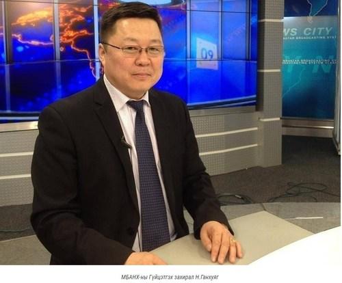 Эрүүл бэлчээр-Эрүүл мал-Эрүүл хүнс-Эрүүл Монгол хүн