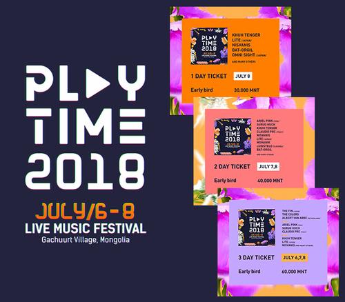 """""""Playtime 2018"""" наадмын тасалбар худалдаанд гарлаа"""