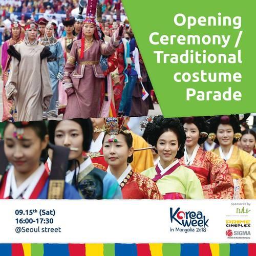 """Солонгосын """"Соёлын өдрүүд-2018"""" Улаанбаатарт болно"""