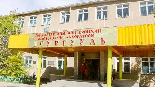 Говь-Алтай аймгийн сургуулиудад компьютерын иж бүрэн техник хэрэгсэл гардуулан өглөө