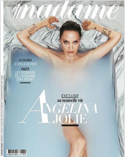 "Анжелина Жоли ""Madame Figaro"" сэтгүүлийг нүцгэн зургаараа чимжээ"