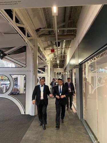 """УУХҮ-ийн сайд Д.Сумъяабазар """"Mines and Money London 2019"""" олон улсын чуулга уулзалтад оролцлоо"""