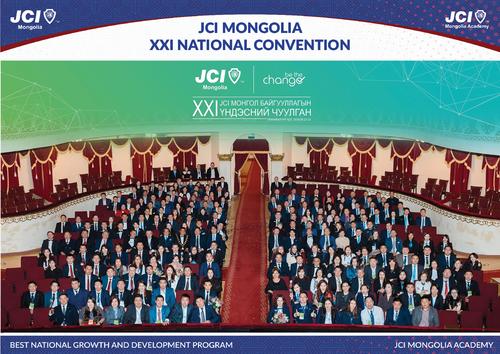 Монголчууд дэлхийн шилдэг боллоо
