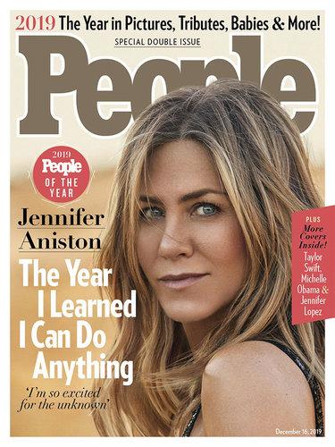 """Женнифер Энистон """"People"""" сэтгүүлийг чимлээ"""