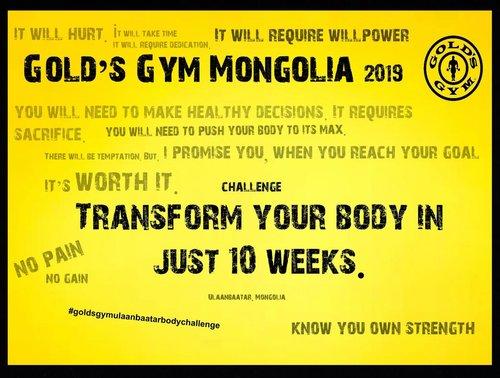 """""""Body challenge -2019""""-ын ялагчийн шагнал 5 сая төгрөг"""