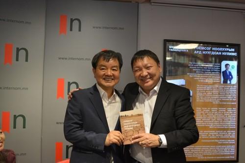 Монгол хүн бүрийн заавал унших ном