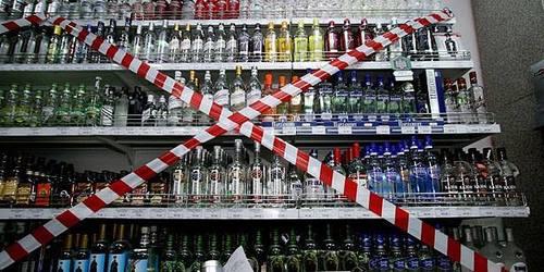 Энэ сарын 24-26-ны хооронд архи, согтууруулах ундаа худалдах, түүгээр үйлчлэхийг түр зогсоолоо