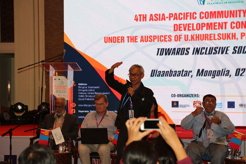 Ази, номхон далайн бүсийн 5 дугаар конгрессоос гаргасан УЛААНБААТАРЫН ТУНХАГЛАЛ