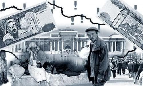Монгол Улс НЭГ сая гуйлгачинтай боллоо