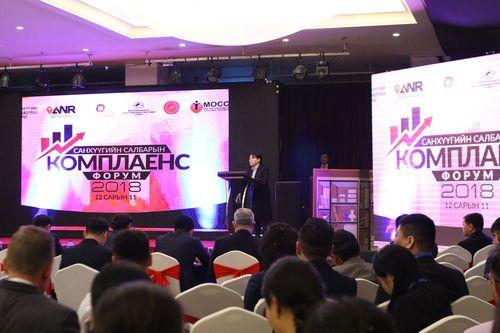 С.Даваасүрэн: Монгол Улс саарал жагсаалтад орохгүй, эрчимтэй хяналтаас гарахын төлөө ажилласан ажлынхаа үр дүнд эерэг хүлээлттэй байна