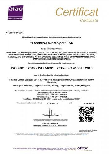 """""""Эрдэнэс-Тавантолгой"""" ХК ISO стандартуудын баталгаажуулалтын гэрчилгээгээ гардан авлаа"""