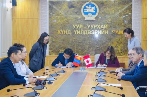 """""""Монгол Улсын Олборлох салбарын сургалтын цахим портал""""-ыг албан ёсоор хүлээн авлаа"""