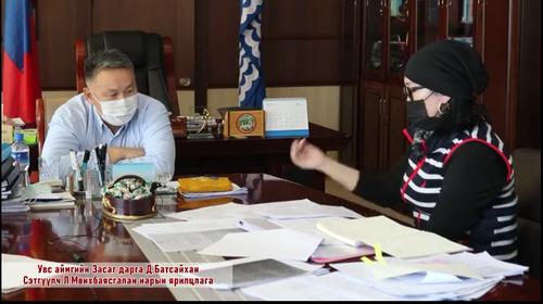 Увс аймгийн Засаг дарга Д.Батсайхан, сэтгүүлч Л.Мөнхбаясгалан хоёрын ярилцлага бүрэн эхээрээ