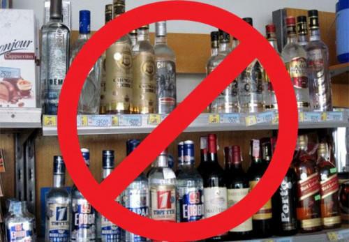 Энэ сарын 23-25-ны өдрүүдэд архи, согтууруулах ундаа худалдахгүй